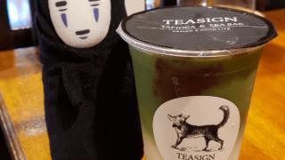カオナシ+タピオカ