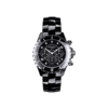 CHANEL J12 Chronograph 9P diamond H2419