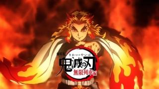 アニメ「鬼滅の刃」無限列車編