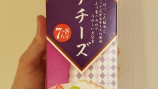 業務用スーパー レアチーズ